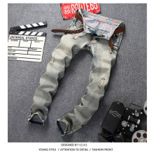 High-Quality Summer Long Men's Jeans