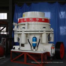 máquinas de la trituradora del precio de la trituradora de cono para el precio de la trituradora del mineral de la venta