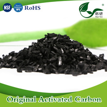Popular Natural coconut shell activated carbon for Air Purification price per ton indusrtry