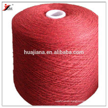 50 colors stock service blended 30% cashmere yarn