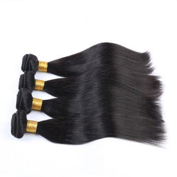 2016 Alibaba fournisseur 100% non transformés cheveux extension humaine brésilienne cheveux tisse à vendre