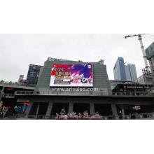 Outdoor LED Billboard Display LED Billboard (P10 Outdoor LED Billboard for Advertising) P6 P8 P10 P12 P16 P20 P25