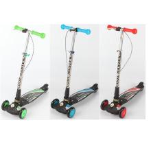 Scooter à la mode en PP et en fibre (BX-X2)