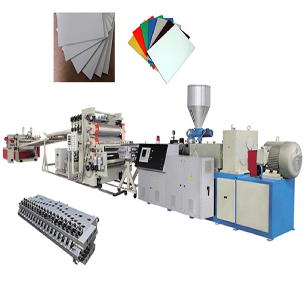 pvc_free_foam_board_sheet_production_line