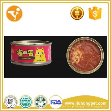 Mais vendidos diferentes sabores Pet Food Cat Treats
