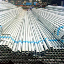 tube/pipe Q195 carbon galvanized stell pipe seamless cold drawn steel pipes