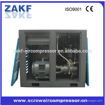 37KW 50HP energy-saving industrial air coole screw compressor machine