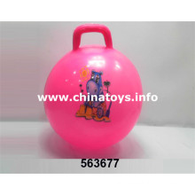 The Latest Promotional Inflatable PVC Beach Ball (563677)