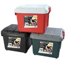 Hochwertiger Kunststoff-Aufbewahrungsbehälter-Kasten für Haus / Auto (SLSN040)