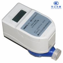 Medidor de água pré-pago de cartão IC digital de novo tipo (LXSIC ~ 15CB-25CB)