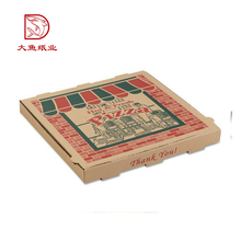 Different types of disposable custom made packaging box for pizza