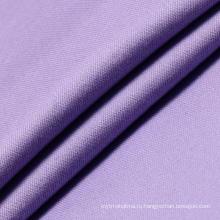 Модная хлопковая ткань Spandex высокого качества