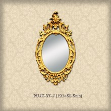 Banruo Gold Beautiful Glass Frame for Decoration