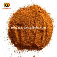 Water Treatment Chemical media pac poly aluminium chloride