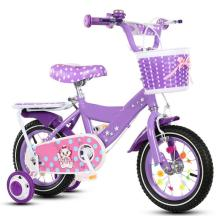 16 inch dirt kids bicycle child bike