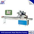 Máquina Flowpack de embalaje de flujo horizontal