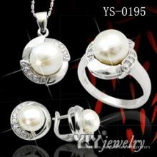 Белый жемчуг Серебряный набор ювелирных изделий (YS-0195)