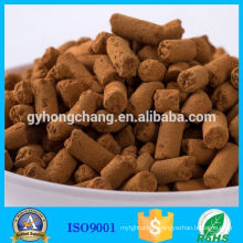 Hydrogen sulfide removal agent iron oxide desulfurizer for fertilizer plant