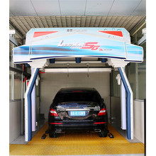 Auto car wash equipment Leisuwash SG cost