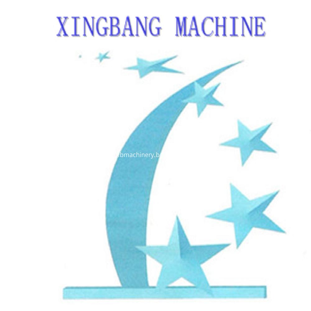 xingbang logo