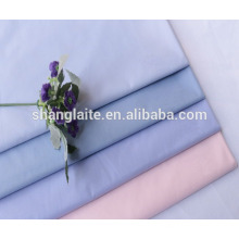 Сплетенная легкоплавкая прокладка для костюмов, одежды