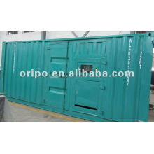 Guangdong generator container OEM
