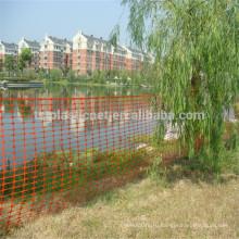 пластиковые безопасности забор сетка для защиты деревьев или сад