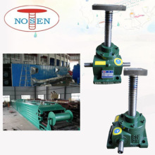 Hot Sale for China Machine Screw Jack System,Machine Screw Jack,Worm Gear Screw Jack Supplier Mechanical gear transmission screw jack lifting system supply to United States Factories