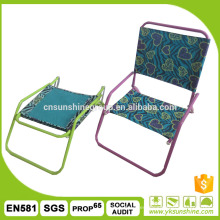 Outdoor foldable folding reclining beach chair