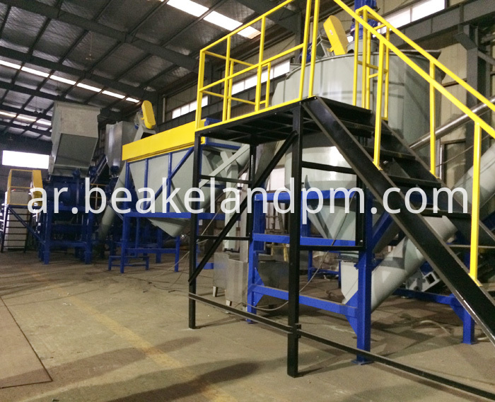Pet Bottle Recycling Flakes Machine