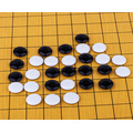 Weiqi Chess Game Set