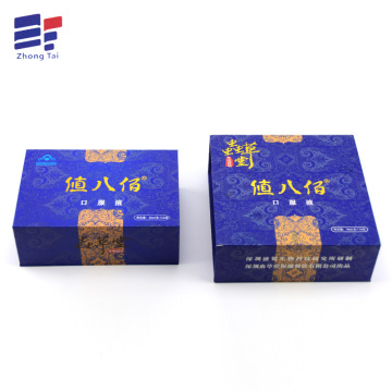 Attractive Custom logo  Book shape Paper Box