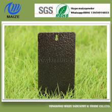100% завод изготовителя Металлическое порошковое покрытие