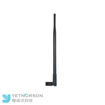 Wifi Rubber Antena High Gain 9dbi Antena