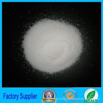 Высокая эффективная Полиакриламид катионный полиакриламид для сахара