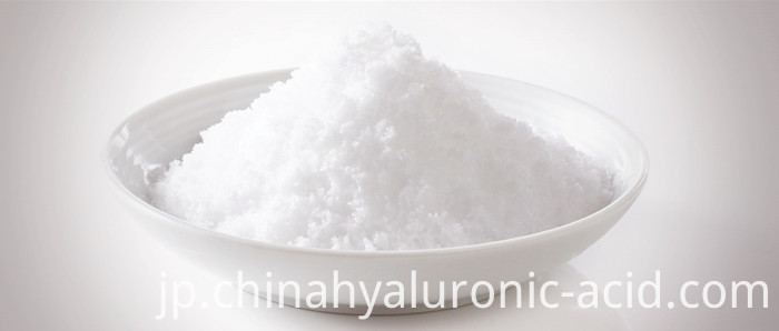 Chondroitin Sulfate Supplement