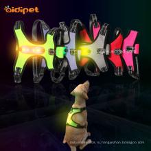 Нейлоновая лямка Glow Up Led Dog Harness