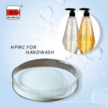 Cellulose ether thickener HPMC for hand sanitizer