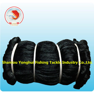 Nylon Multi Fish Net with Black Color