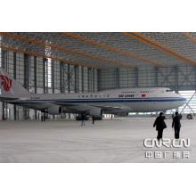 Raum-Rahmen-heller Stahlflugzeug-Hangar