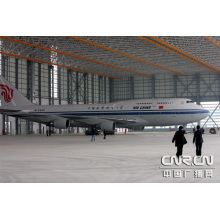 Hangar de aeronaves de aço leve de quadro de espaço