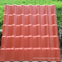 heat insulation upvc roof tile 1050mm