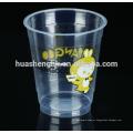 Copo plástico transparente PP (360/480 ml) com tampa em forma de cúpula