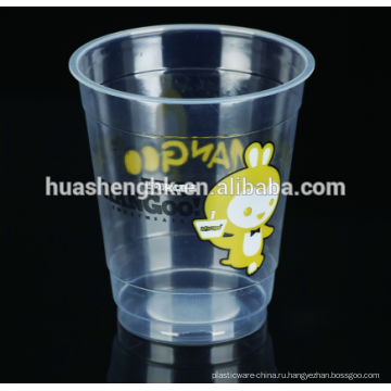 PP пластиковая прозрачная чашка (360/480 мл) с печатью на купольной крышке PP Plastic Cup