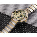 Swiss Luxury Leopard Plate Steel Watch