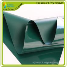 650г быть 1000D Покрынный PVC для шатра