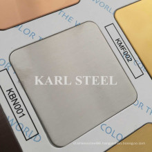 304 Stainless Steel Silver Color No. 4 Kbn001 Sheet