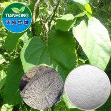 Caulis Sinomenii Extract Sinomenine Hydrochloride