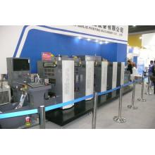 PS Platte Offset-Druckmaschine (WJPS350)