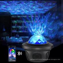 2021 New LED Star Light Projector Rotating Ocean Wave Night Lights Nebula Projector Lamp